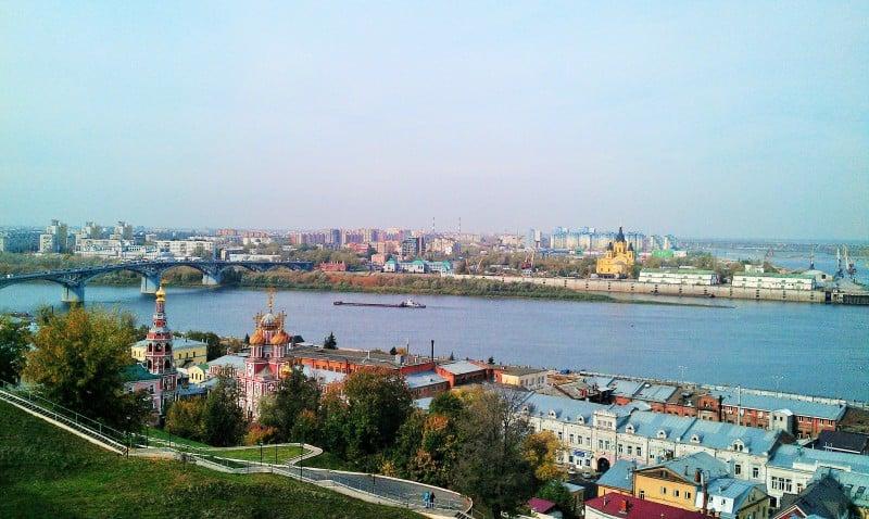 View over the center of Nizhny Novgorod