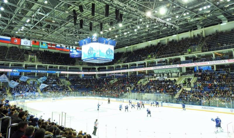 Ice Hockey Moscow