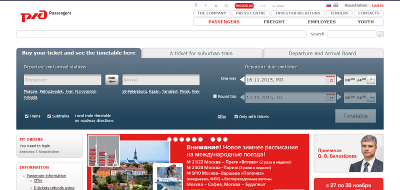 Official Russian Railway Site