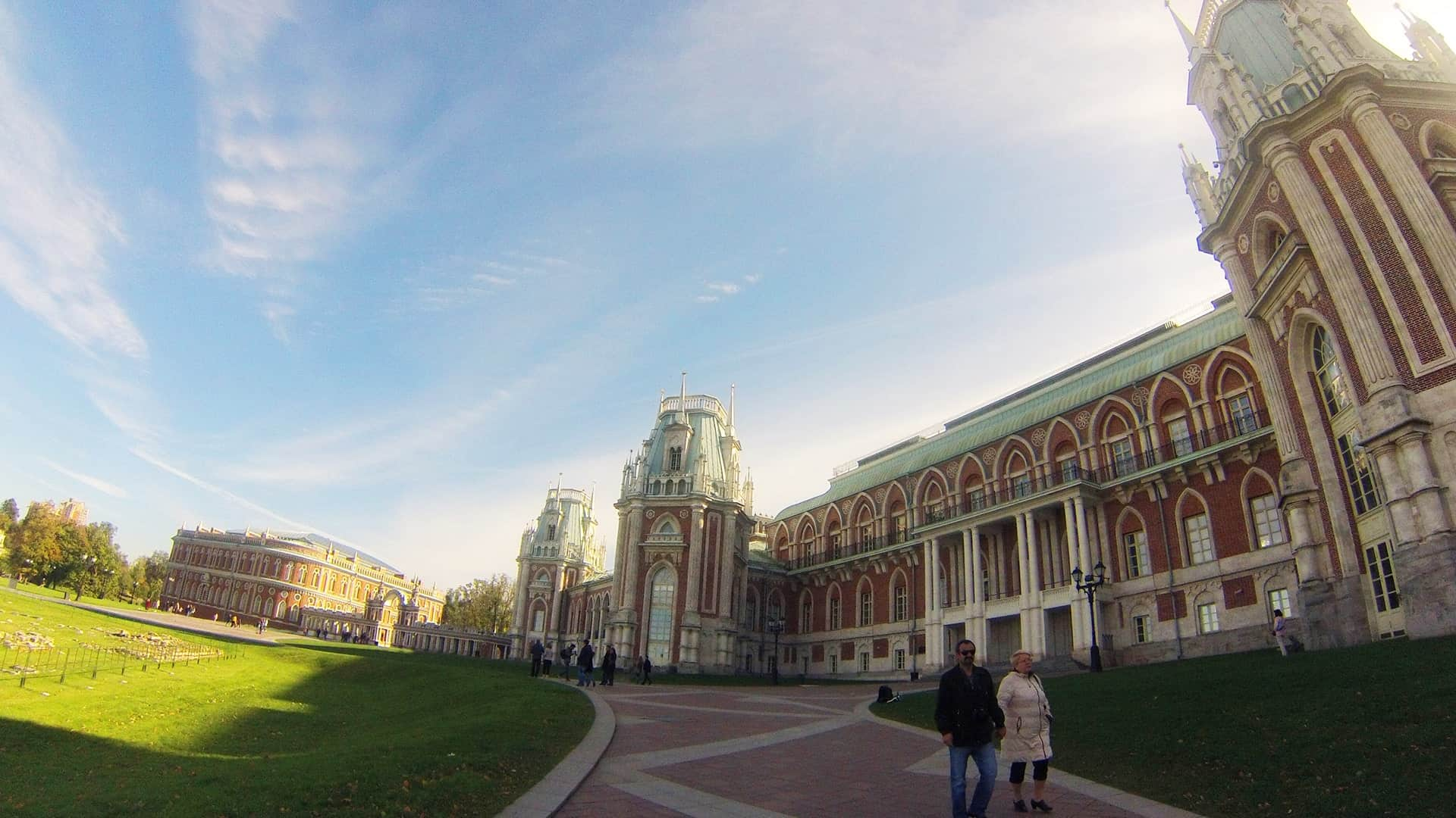Place to see in Moscow: Zarizyno-Park