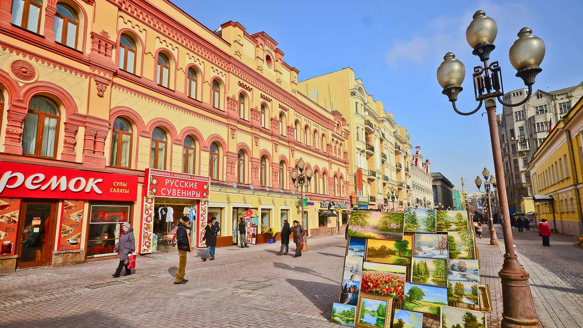 Place to see in Moscow: Arbat street