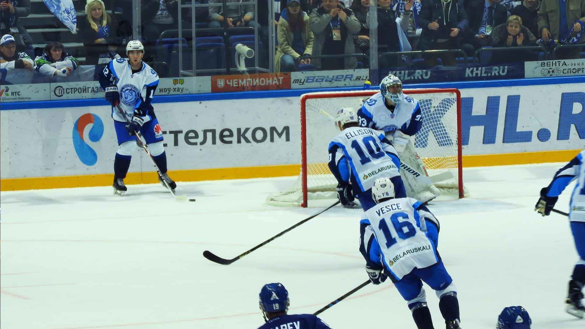 Place to see in Moscow: ice-hocke game