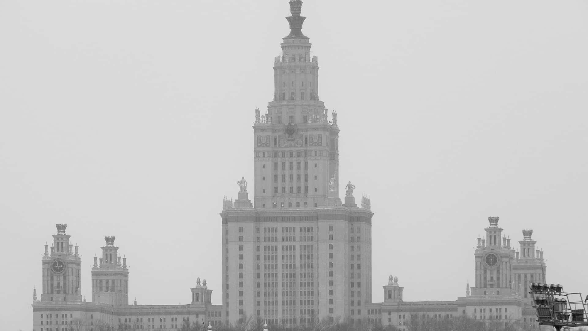 Visit Moscow State University MGU